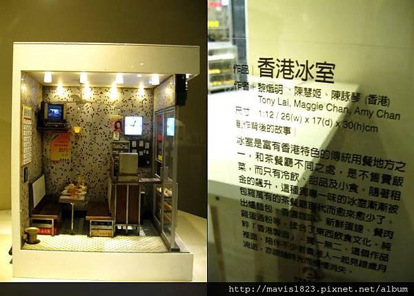 香港冰室.jpg
