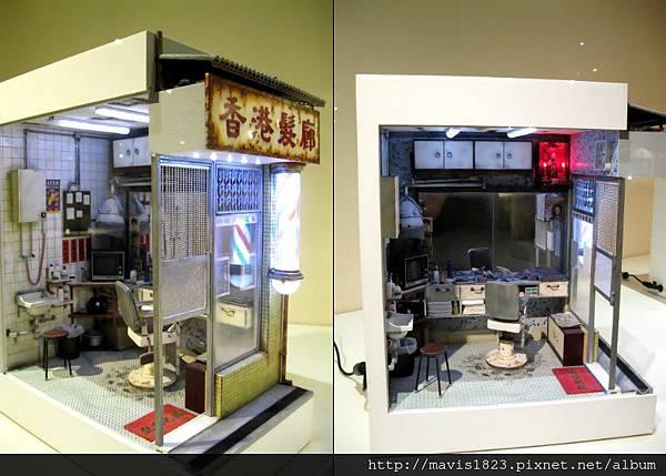 香港髮廊.jpg