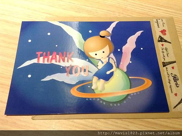 語天手繪的感謝明信片