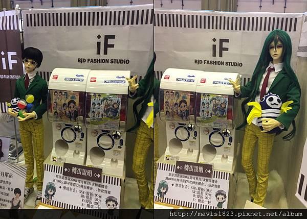 霍夫曼的玩具箱6.jpg