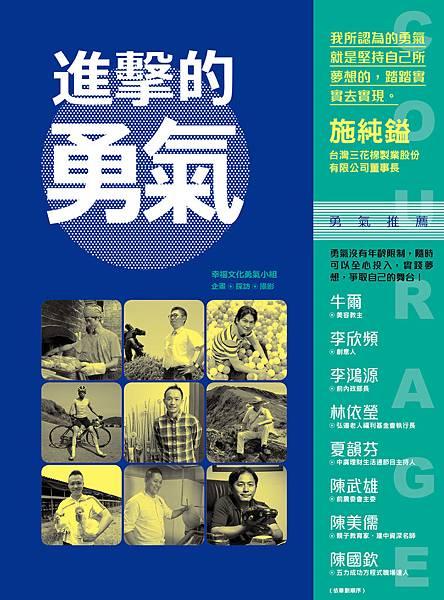 cover_2D_big-2
