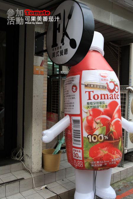 Tomato0004