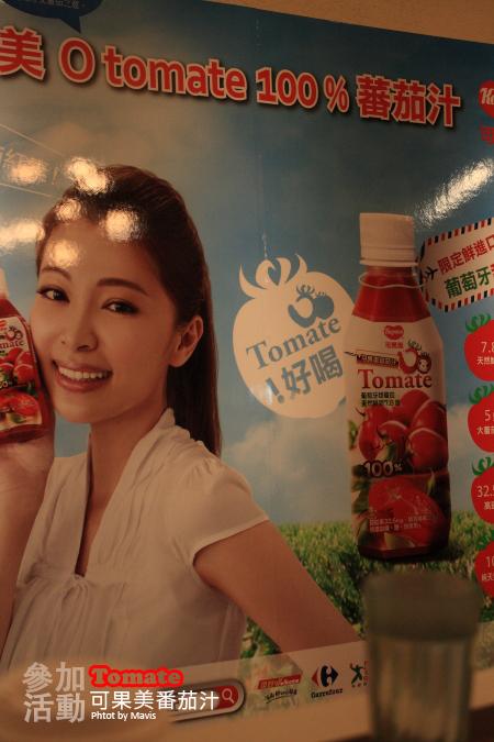 Tomato0010