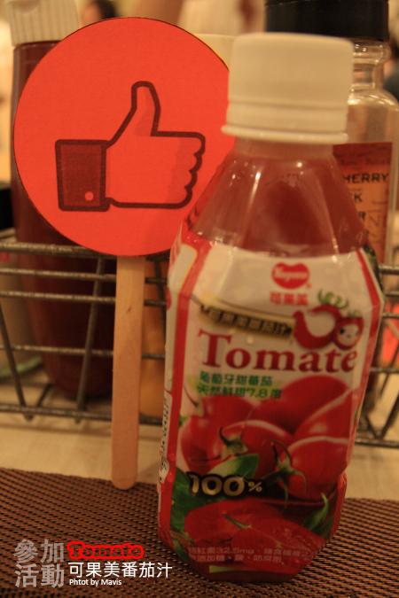 Tomato0014