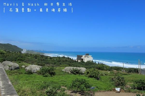 省道台11線/花蓮台東/花東台11線/最美海岸線台11線/花東縱谷
