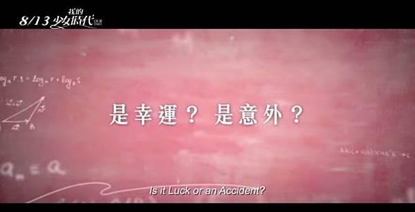 我的少女時代OurTimes林真心,宋芸樺,徐太宇,王大陸,歐陽非凡,李玉璽