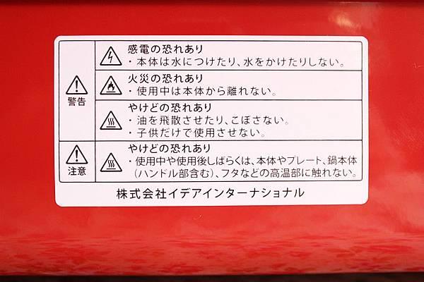 IMG_2601_副本.jpg