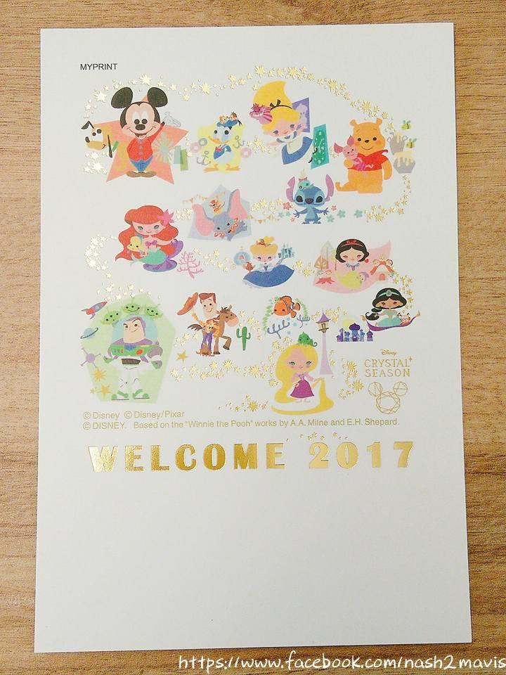 日本郵局限定商品,雞年明信片,日本郵局明信片,2017日本郵局迪士尼明信片