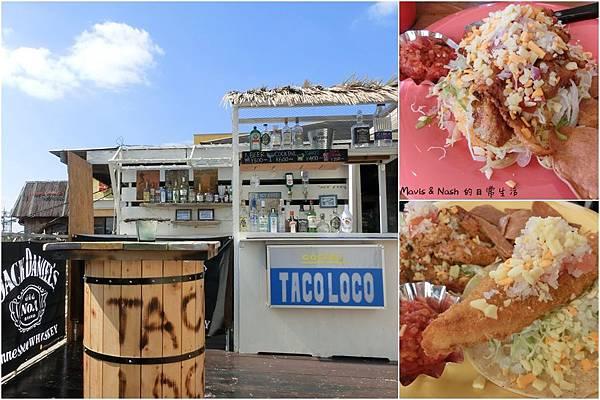 沖繩美國村美食推薦TACOS CAFE Taco-Loco,來這享受一下各種酒類與正統墨西哥料理吧!沖繩北谷/american village/墨西哥料理/日落海灘/タコスカフェ タコロコ