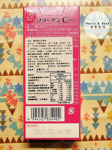 CIMG3417_副本.jpg