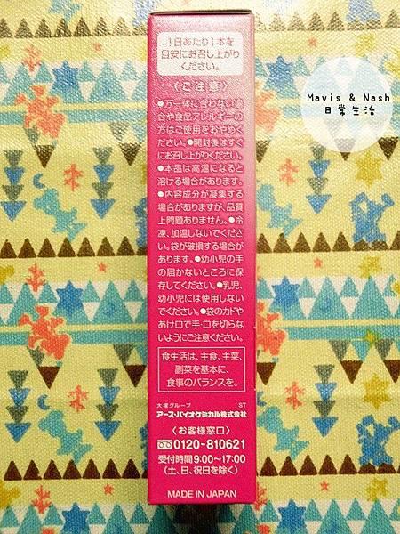 CIMG3418_副本.jpg