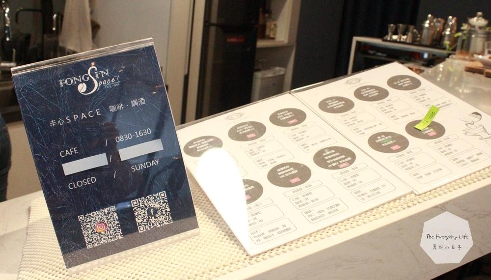 台中咖啡推薦台中南屯咖啡廳_丰心coffee%26;space_台中特色咖啡廳 (65).JPG
