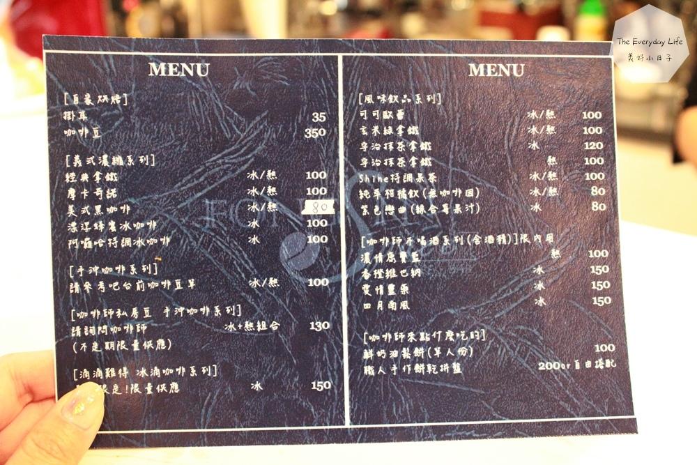 台中咖啡推薦台中南屯咖啡廳_丰心coffee%26;space_台中特色咖啡廳 (74).JPG