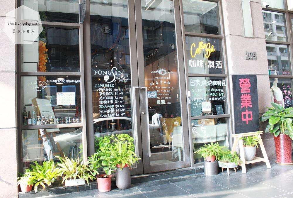 台中咖啡推薦台中南屯咖啡廳_丰心coffee%26;space_台中特色咖啡廳 (83).JPG