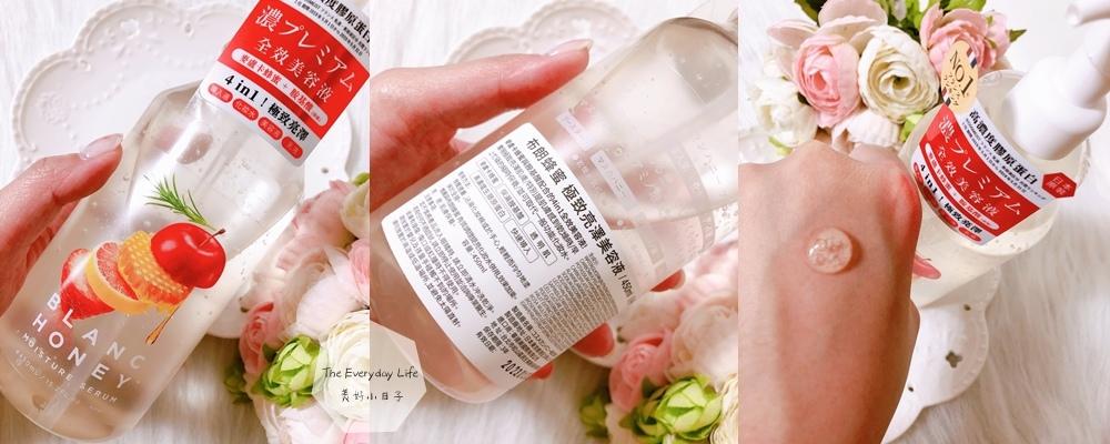 布朗蜂蜜BLANCHONEY布朗蜂蜜角質調理提亮化妝水布朗蜂蜜極致亮澤美容液 (6).jpg
