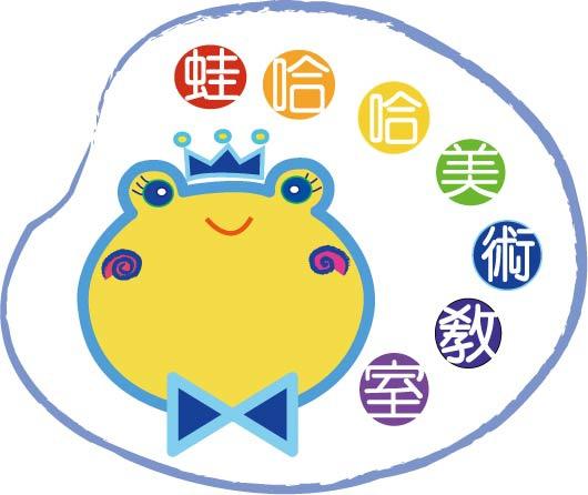 蛙哈哈美術教室名片.jpg
