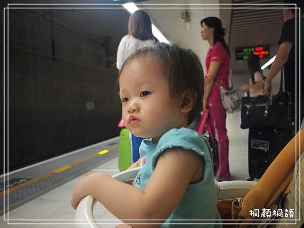 20110806-01P00.jpg