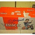 YBike02.jpg
