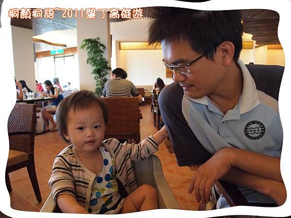 DAY2_04.jpg