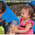 20140612-13.JPG