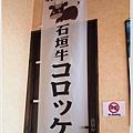 20140613-19.JPG