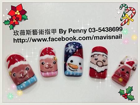 Ho Ho Ho~ Merry X'mas