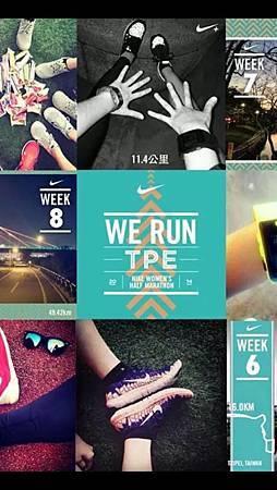 Nike run2