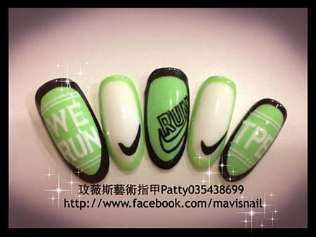 Nike run甲片