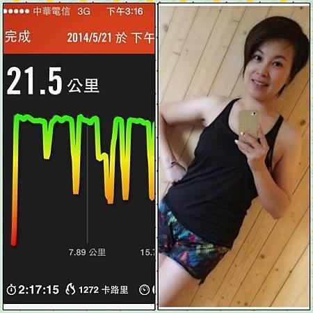 21km run.jpg