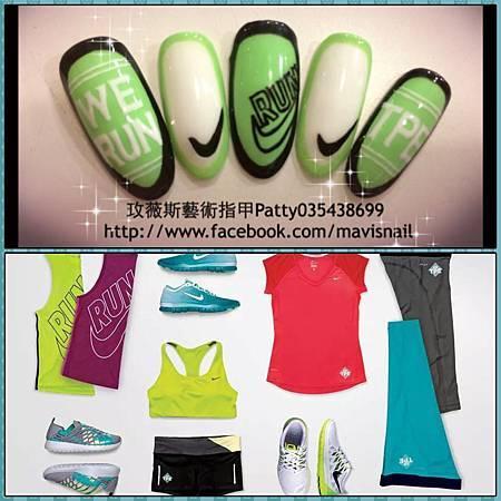 Nike run3