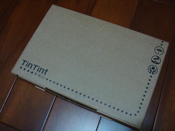 精緻的紙盒