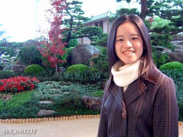 日式空中花園