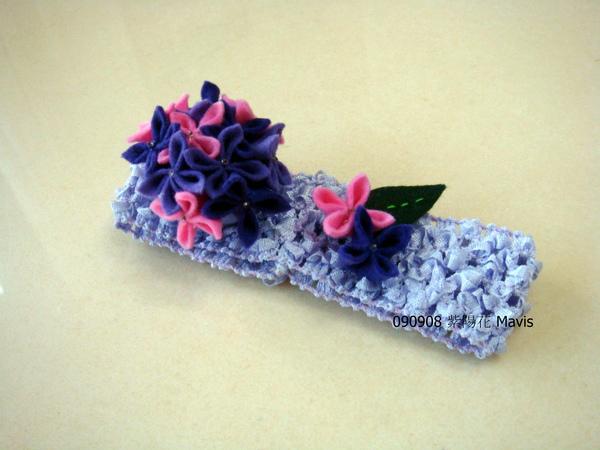 紫陽花網狀髮帶