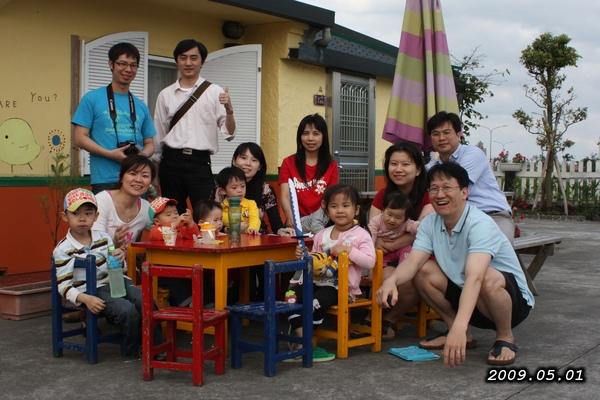 2009-0501-202.jpg