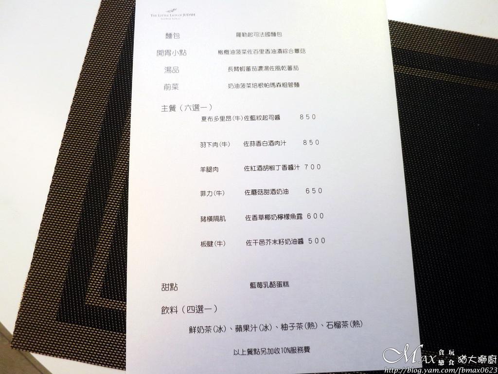 IMG_2340_調整大小 (2)