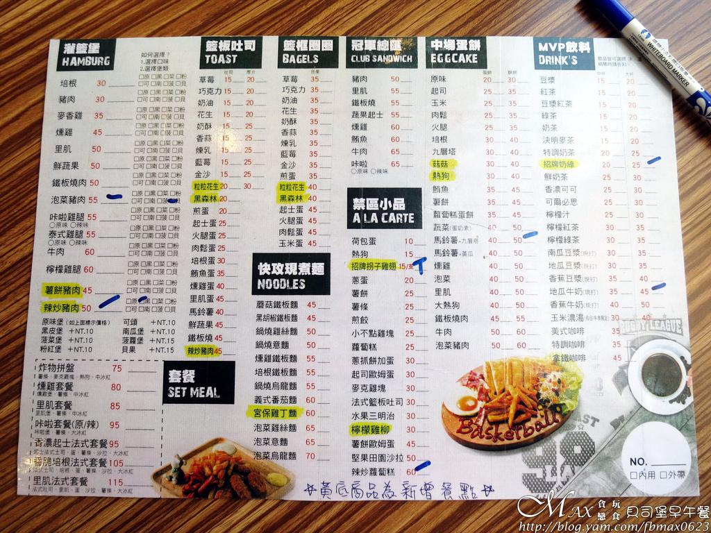 IMG_1435_調整大小 (2)