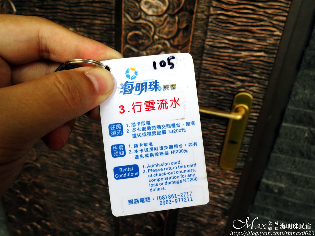 IMG_6046_調整大小 (2)