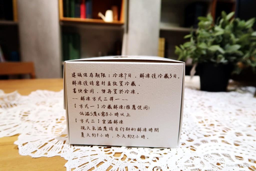 IMG_5425_調整大小 (2)