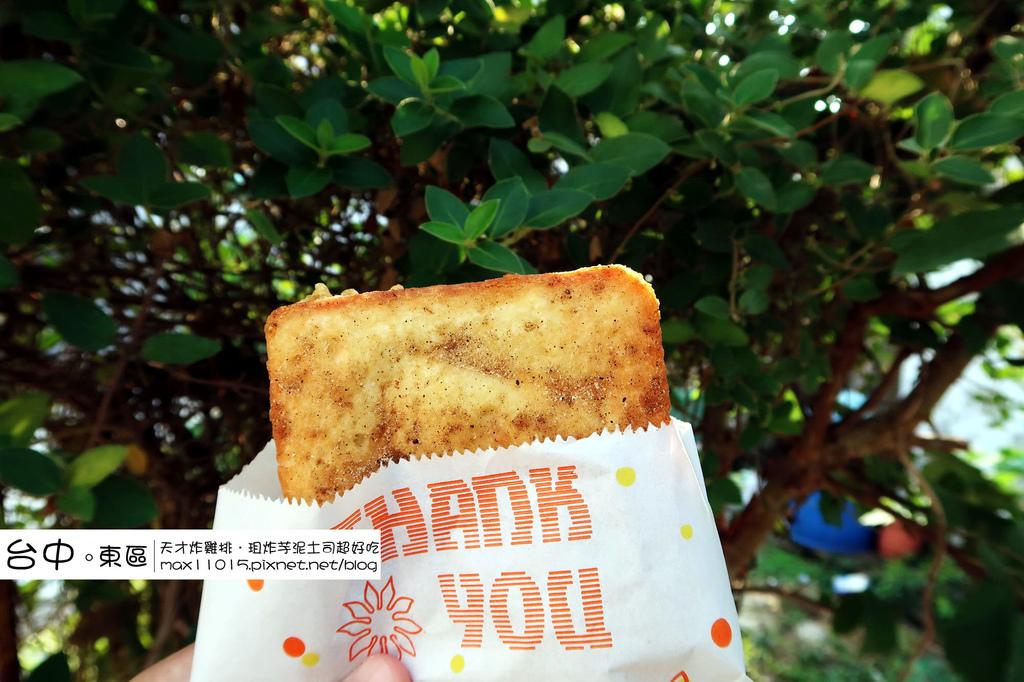 IMG_5335_調整大小 (3)..