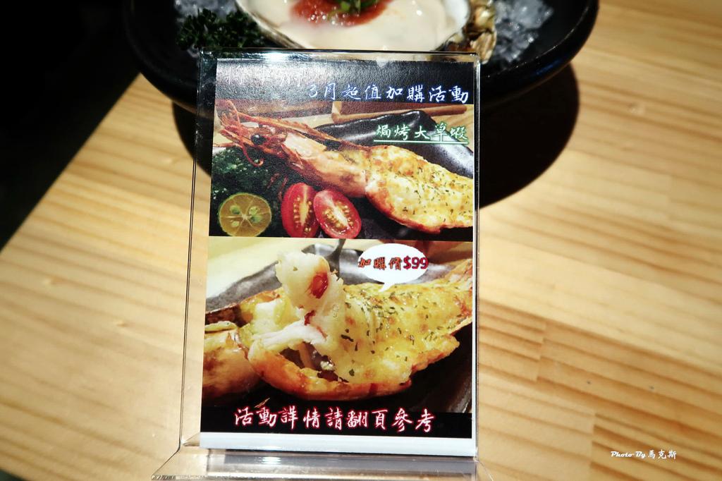 IMG_6343_調整大小 (2)