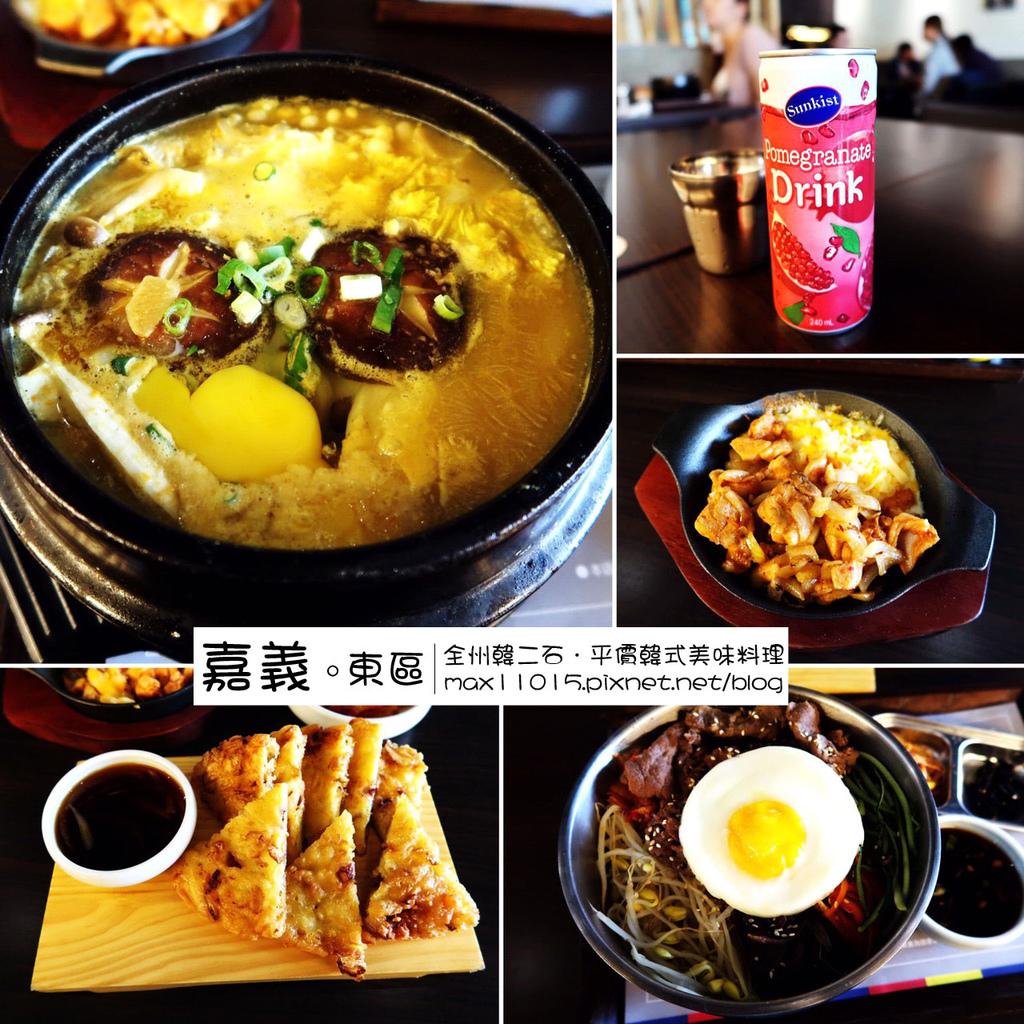 IMG_7505_調整大小 (2)