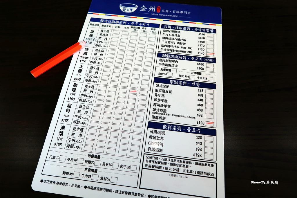 IMG_7520_調整大小 (2)