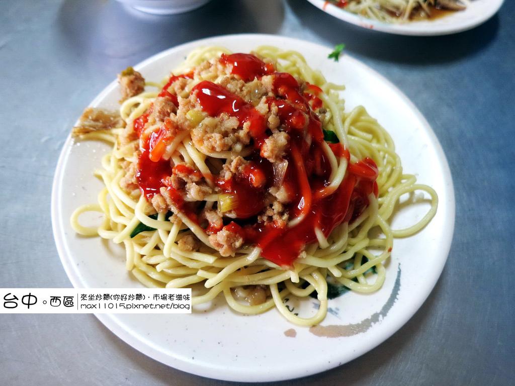 IMG_3135_調整大小 (2)..