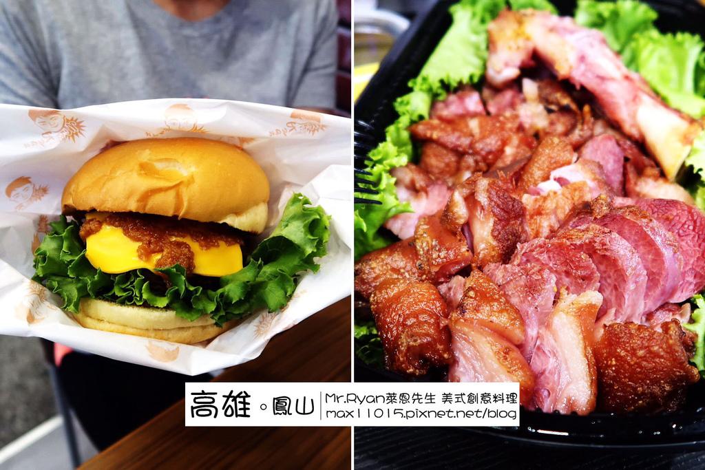 IMG_9305_調整大小 (2)