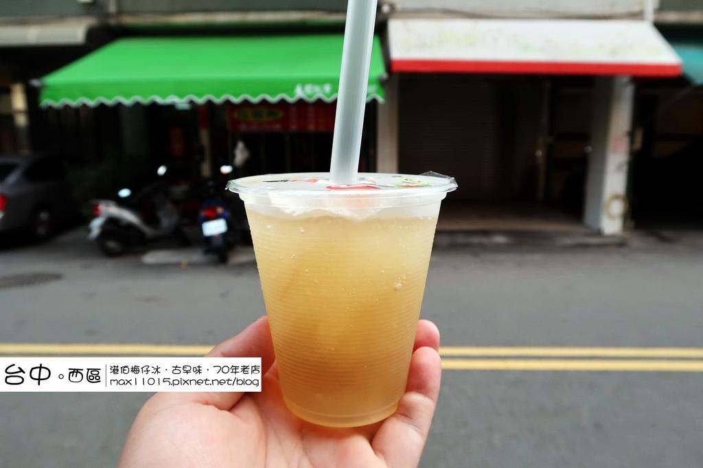 IMG_9735_調整大小 (2)..