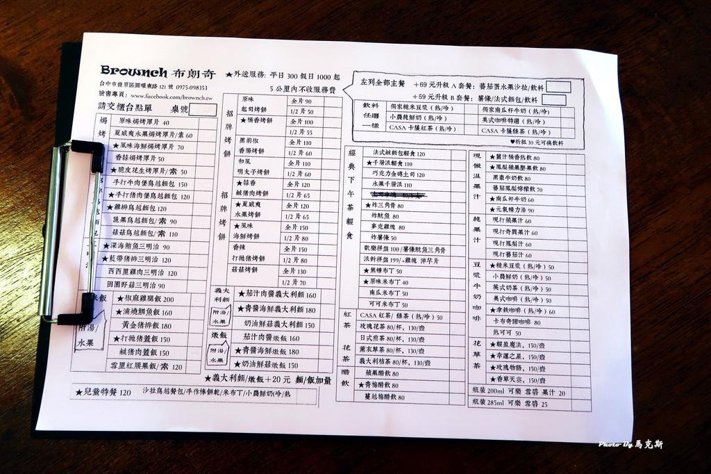 IMG_0333_調整大小 (2)