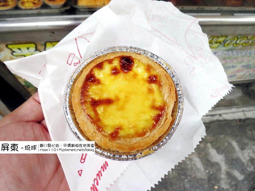 IMG_6125_調整大小 (2)..