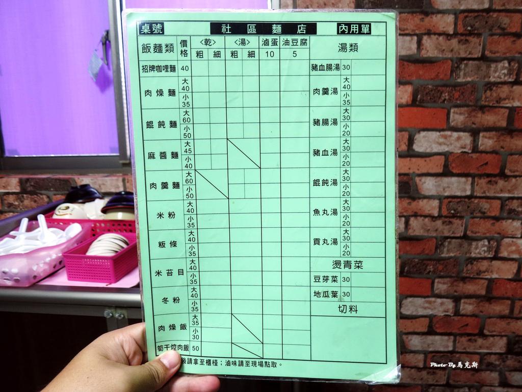 IMG_5925_調整大小 (2)
