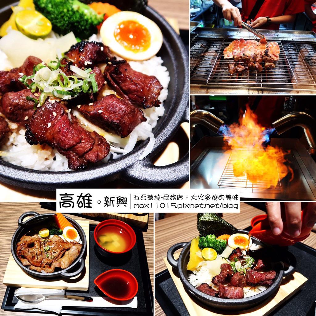 IMG_1205_調整大小 (2)