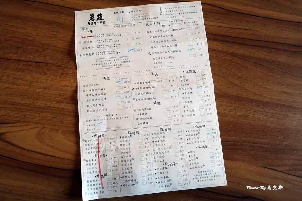 IMG_1733_調整大小 (2)